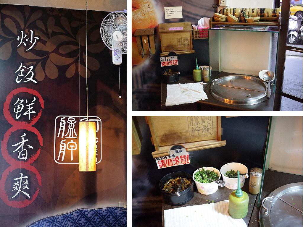 20140211萬華-艋舺阿龍 (6)
