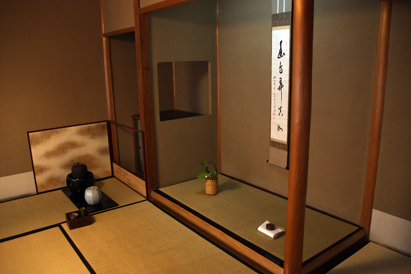 tea house uji