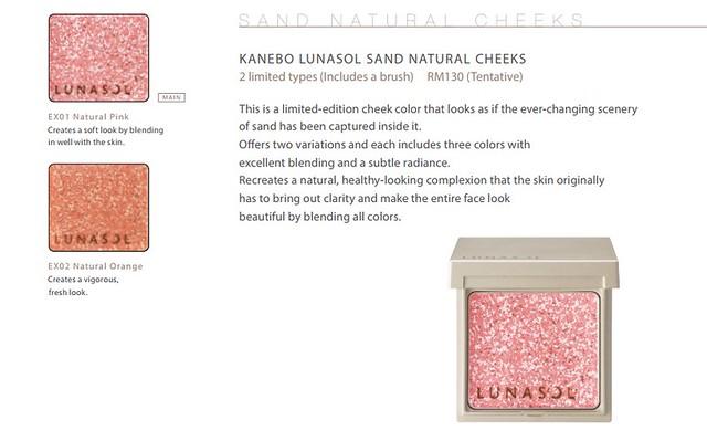lusanol spring collection 2014 brusher