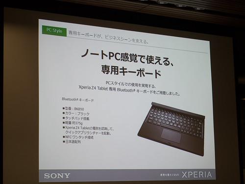 Xperia アンバサダー ミーティング スライド : BKB50 とセットなら、Xperia Z4 Tablet をノートPC 感覚で使うことができます