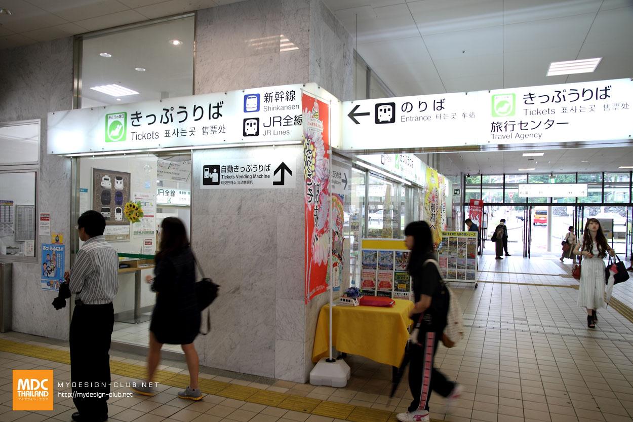 MDC-Japan2015-142
