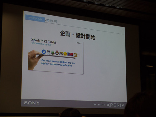 Xperia アンバサダー ミーティング スライド Xperia Z4 Tablet 開発コンセプト - Z2 Tablet では