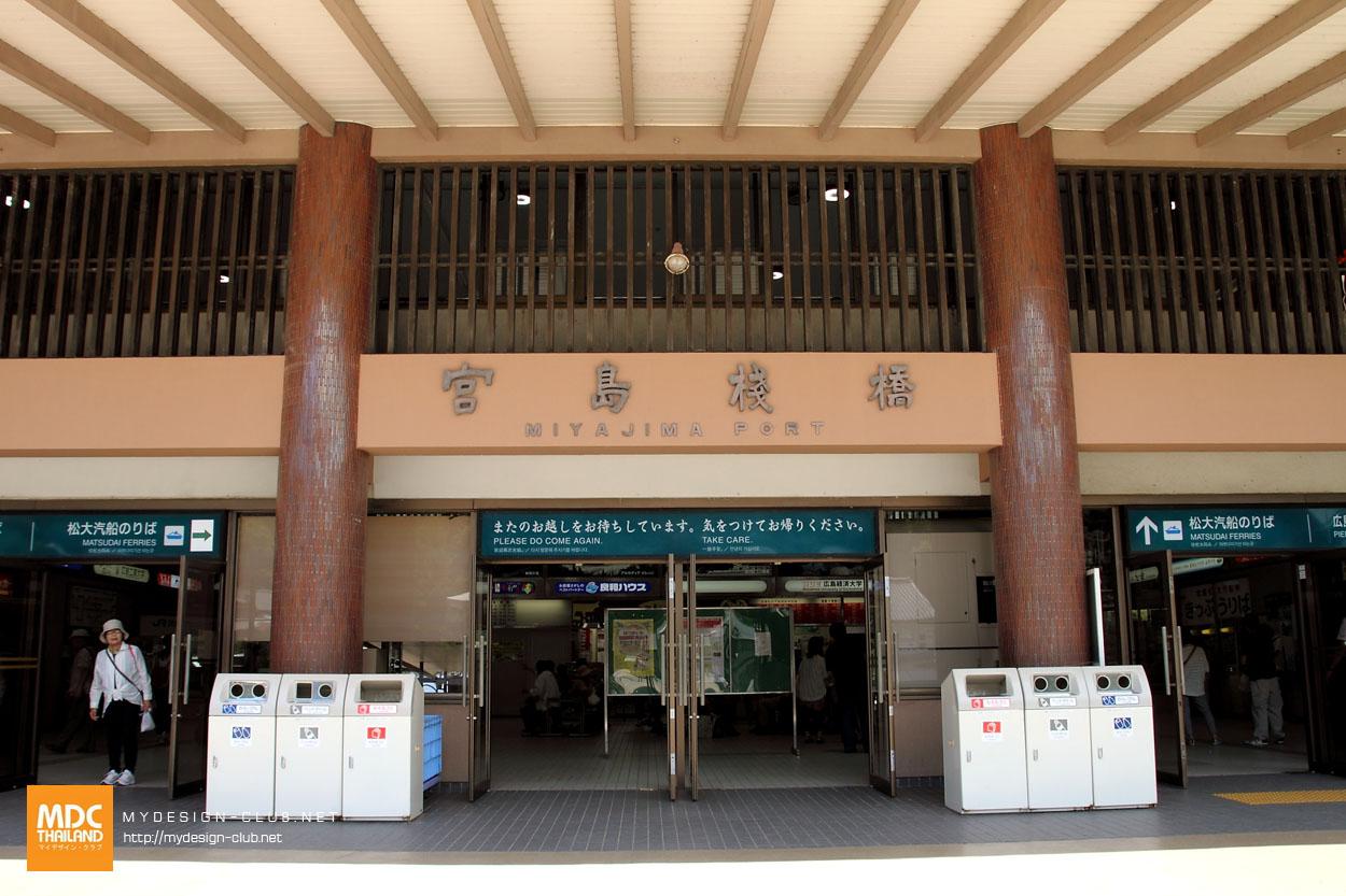 MDC-Japan2015-409