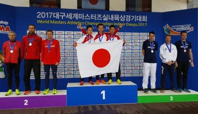 Češi se prosadili na halovém Mistrovství světa Masters v jihokorejském Daegu