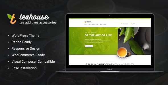 Tea House WordPress Theme free download