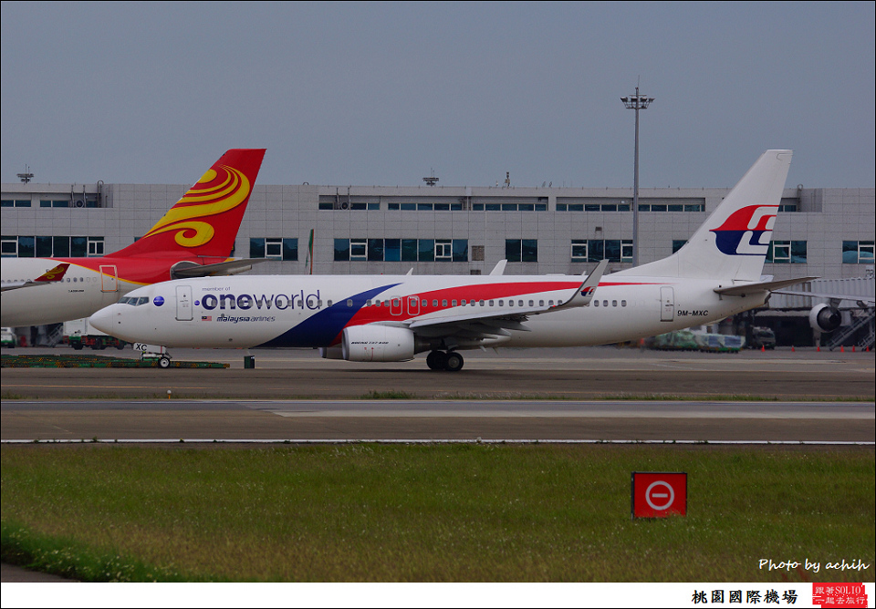 Malaysia Airlines 9M-MXC-003