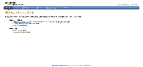 authorcentral02