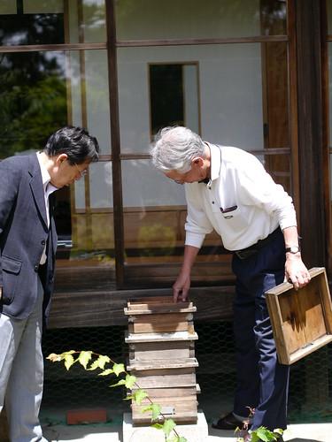 井上 久彌さん