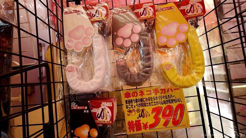 Tiendas en Akihabara 8