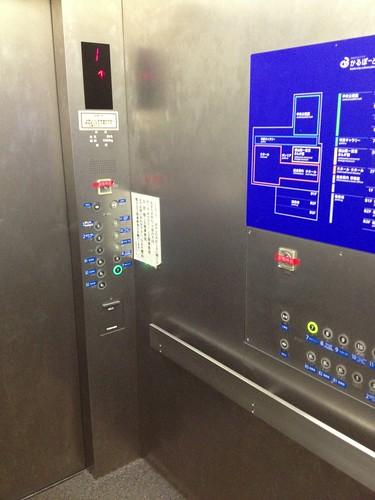 かるぽーとエレベーター by haruhiko_iyota