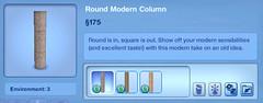 Round Modern Column