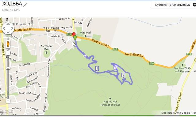 Anstey Hill Recreation Park