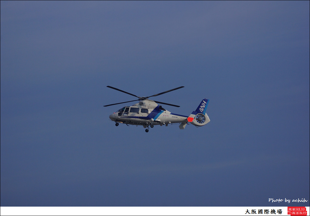 All Nippon Helicopter - ANH JA61NH