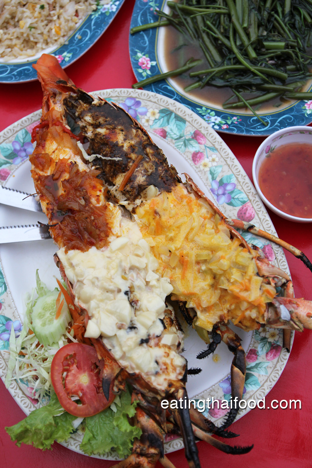 Lobster (กุ้งมังกรเผา)