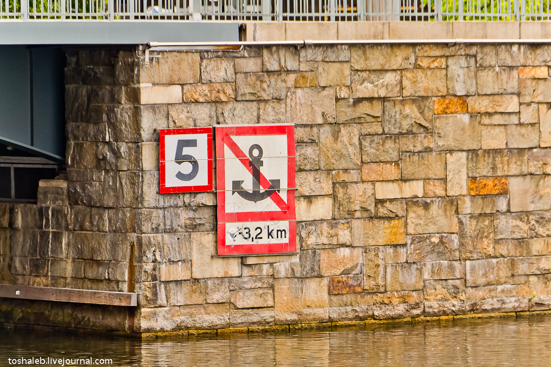 Stockholm_City_Hall-25