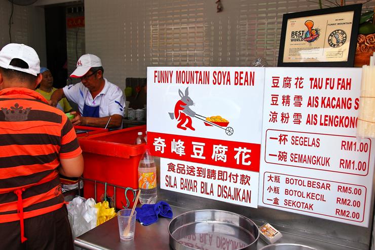 Funny mountain Soya-Bean