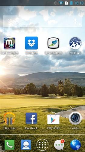 หน้าจอ Home screen ของ Lenovo S920