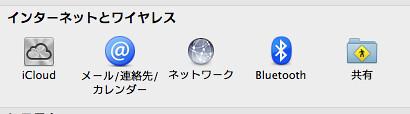 スクリーンショット 2013-09-29 21.16.42