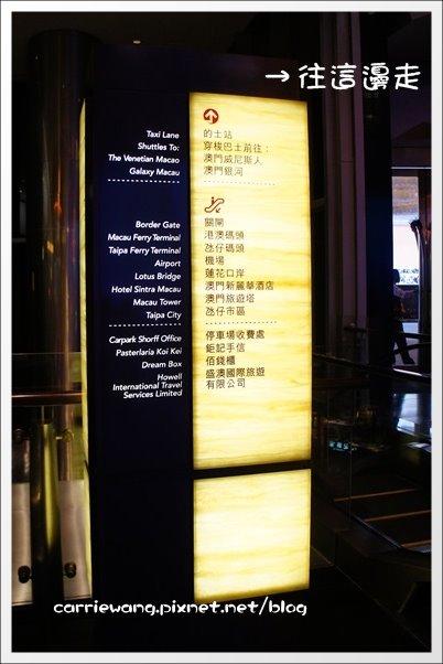 Macau D2 (3)
