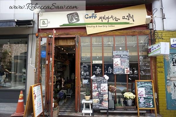 Asian on Air - bloggers -Insadong and Samcheongdong-061