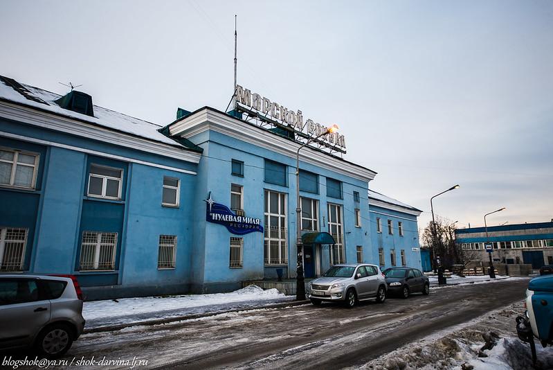 Ледокол Ленин-48