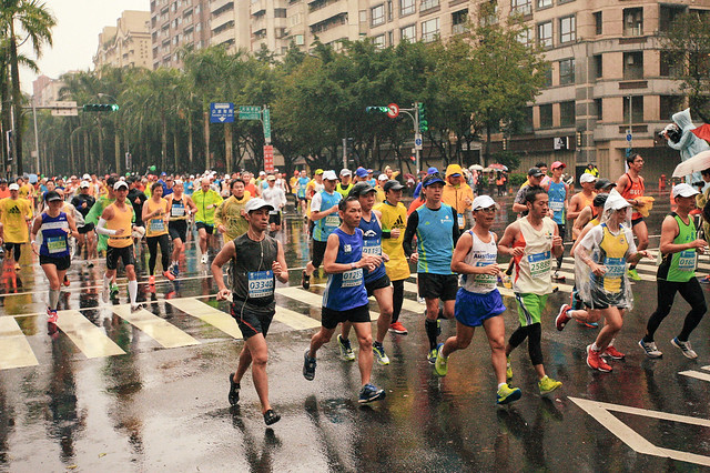 2013 Taipei Fubon Marathon