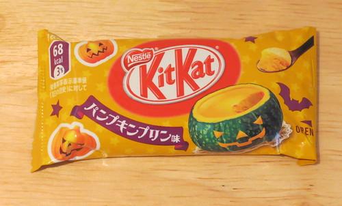 パンプキンプリン (Pumpkin Pudding) Kit Kat