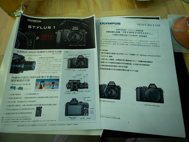 E-M1 photo (6)