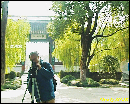 杭州 西湖 (其他景點) - 456 (西湖小瀛洲 上的亭台樓閣 玩自拍)