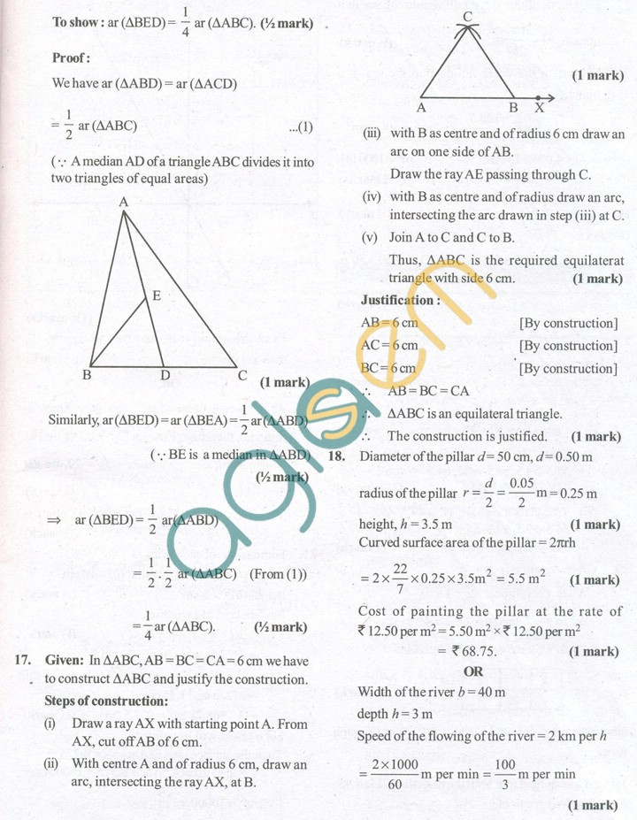 CBSE Solved Sample Papers for Class 9 Maths SA2 – Set A