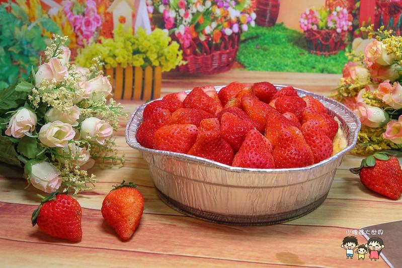 草莓蛋甍 008