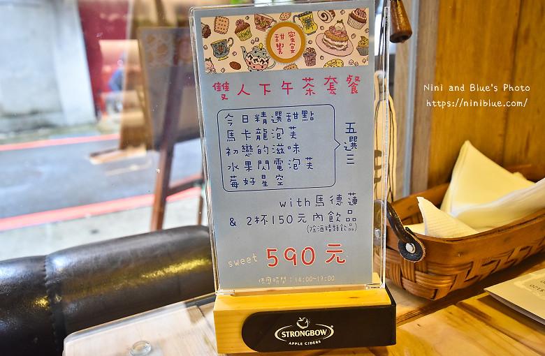 台北不限時咖啡1861甜點下午茶推薦23