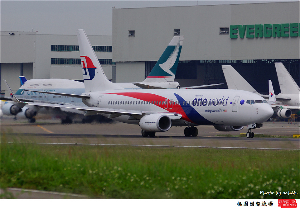 Malaysia Airlines 9M-MXC-006