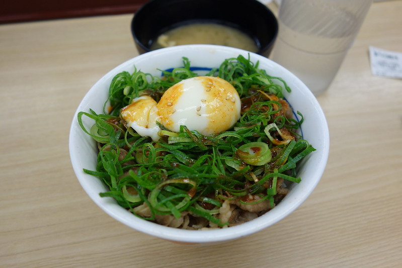 豚バラ生姜燒定食