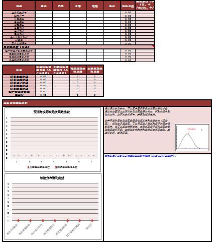 QQ截图20130616213432