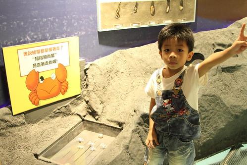 兒童探索館