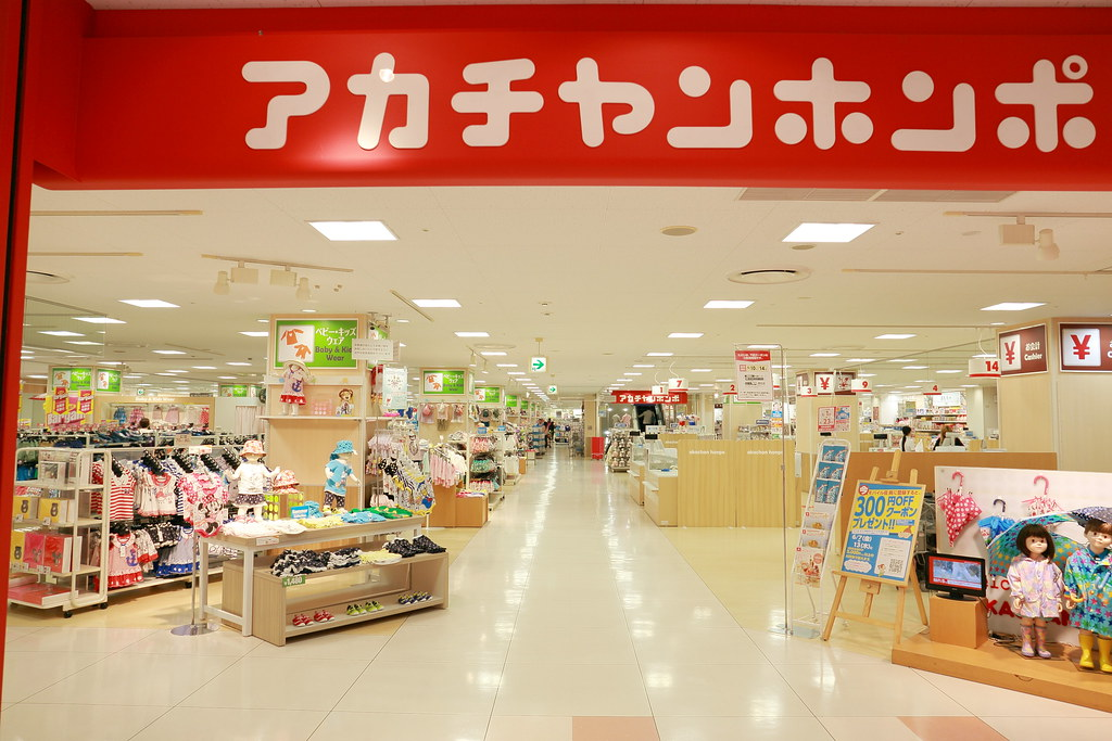 2013 Tokyo all_0463