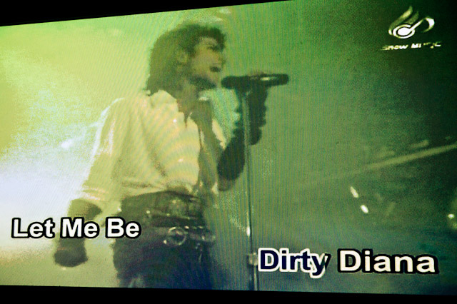 KTV: Dirty Diana (Michael Jackson)