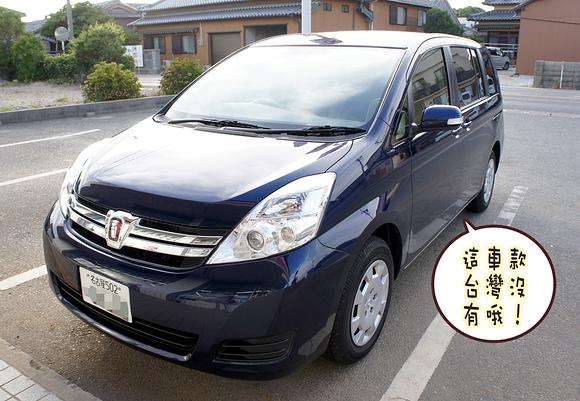 名古屋自助遊09
