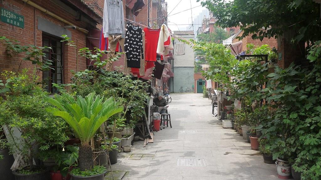 Jing'an Villa Side Street