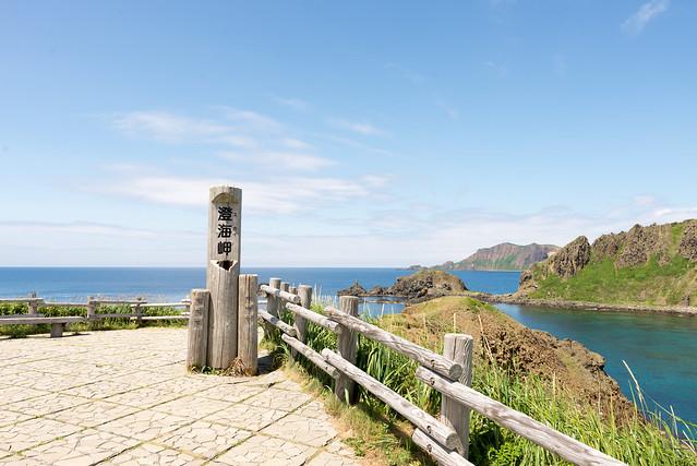 礼文島 愛とロマンの逆8時間コース 澄海岬