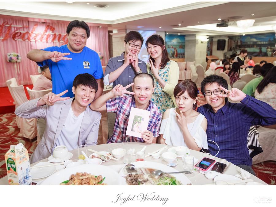 士傑&瑋凌 婚禮記錄_00191