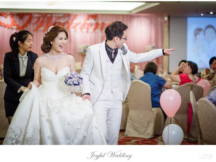 士傑&瑋凌 婚禮記錄_00137