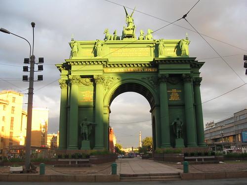 Нарвскі тріумфальні ворота