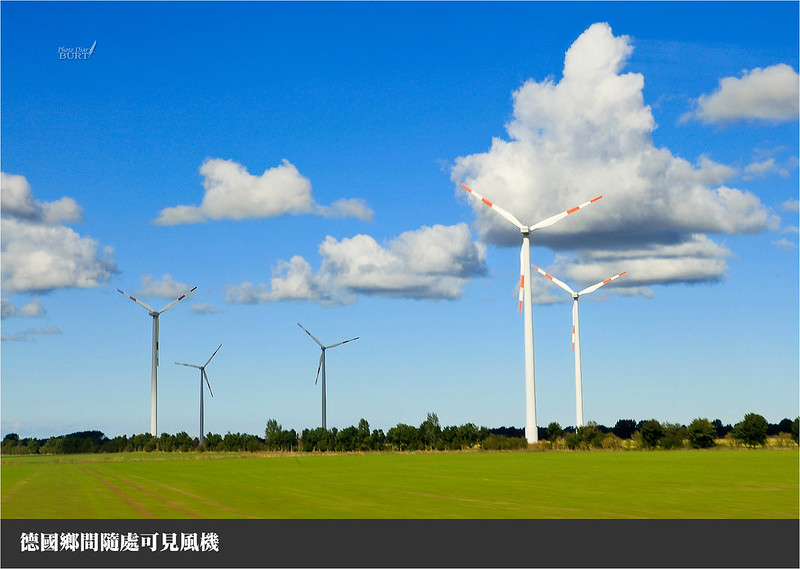 德國鄉間隨處可見的風機