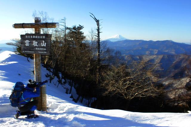 冬の雲取山