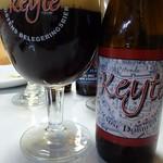 ベルギービール大好き!! ケイト・ダブル・トリプルKeyte Dobbel Tripel