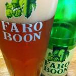 ベルギービール大好き!! ブーン・ファロ Boon Faro
