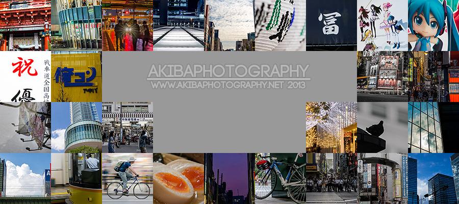 AkibaPhotography2013