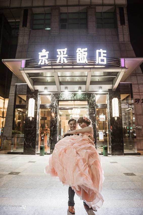 雅如&誠哲 婚禮紀錄_139
